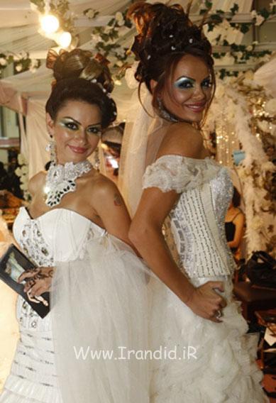 عکس مدلهای لباس عروس جدید 2009 Www.Irandid.ir